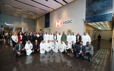 CIOMajlis visited HSBC Tower in Dubai